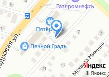 Компания «Новосибирская Градостроительная Компания» на карте