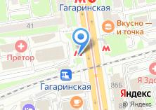 Компания «Станция Гагаринская» на карте