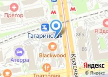 Компания «КРИСТАЛЛ» на карте