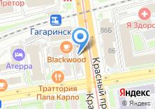 Компания «Shik» на карте