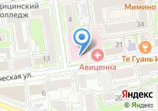 Компания «Авиценна многопрофильный медицинский центр Стационар; Родильный дом» на карте