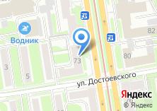 Компания «Boroda» на карте
