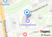 Компания «Spektr Consulting» на карте