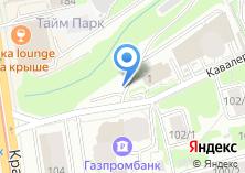 Компания «Автостоянка на Кавалерийской» на карте