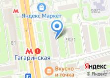 Компания «Отто Новосибирск» на карте