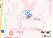 Компания «Салон-парикмахерская на ул. Немировича-Данченко» на карте