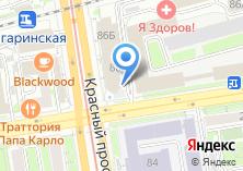 Компания «АльфаМед-1» на карте