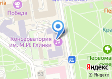 Компания «Новосибирская государственная консерватория им. М.И. Глинки» на карте
