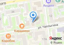 Компания «*реди*» на карте