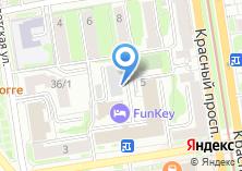 Компания «Новосибирск» на карте