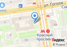 Компания «Новосибирский гарнизонный Военный суд» на карте