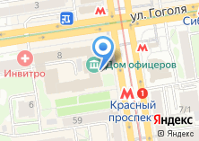 Компания «Библиотека Дома офицеров» на карте