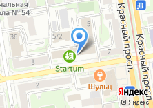 Компания «АртСибАвеню» на карте