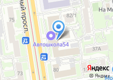 Компания «Государственная вневедомственная экспертиза Новосибирской области» на карте