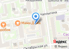 Компания «Шинок у Солохи» на карте