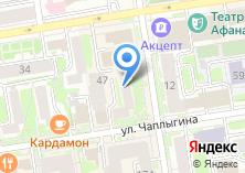 Компания «Перфект Тревэл НСК» на карте