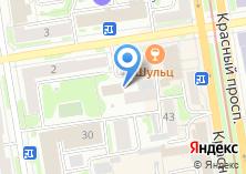 Компания «Сибирский центр правозащиты» на карте