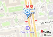 Компания «Фотолэнд сеть фотомаркетов» на карте
