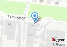 Компания «Витрина-тво производственная компания» на карте