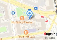 Компания «Ростелеком Новосибирский филиал» на карте