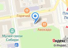 Компания «Vladislava Shop» на карте