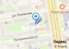 Компания «АРИНВЕСТ» на карте