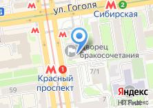 Компания «Дворец бракосочетания» на карте