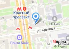 Компания «Клиника НИИТО» на карте