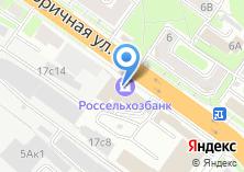 Компания «МТК Сибирь» на карте
