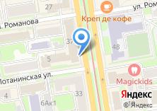 Компания «НОМОС-БАНК-Сибирь» на карте