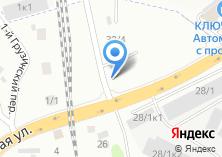Компания «Шиномонтажная мастерская на ул. Грузинская 1-я» на карте