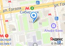Компания «Медсибфармация-Н» на карте