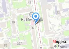 Компания «Униклиник» на карте