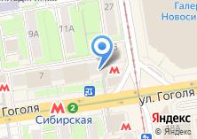 Компания «Эклат» на карте