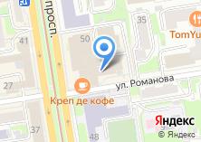 Компания «Домофон-Видео» на карте