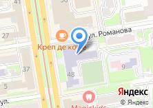 Компания «Федерация УШУ Новосибирской области» на карте
