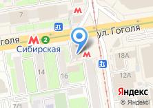 Компания «Театр заводной апельсин» на карте