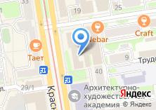 Компания «Юридическая консультация Сибирской академии государственной службы» на карте