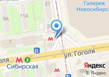 Компания «Станция Сибирская» на карте