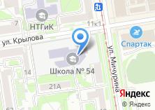 Компания «Новосибирская Компьютерная Академия» на карте