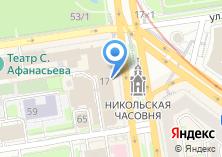 Компания «ОБЪЕКТСТРОЙ+» на карте