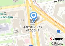 Компания «Часовня во имя Святого Николая Чудотворца» на карте