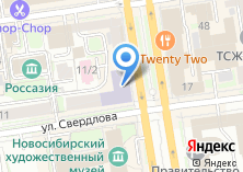 Компания «Новосибирское государственное художественное училище» на карте