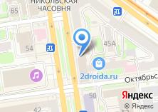 Компания «ЦНТИ Прогресс, Новосибирский филиал» на карте