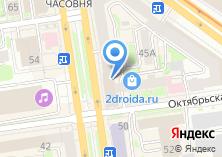 Компания «АТИСМОДА» на карте