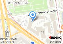 Компания «КапиталЪ» на карте