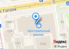 Компания «Интернет-магазин