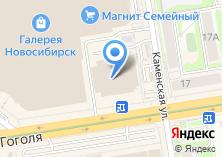 Компания «ААА - Элита - элитные 2-х и 3-х комнатные квартиры посуточно в центральном районе» на карте