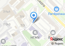 Компания «Веросса» на карте
