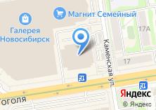 Компания «КОЛАКС» на карте